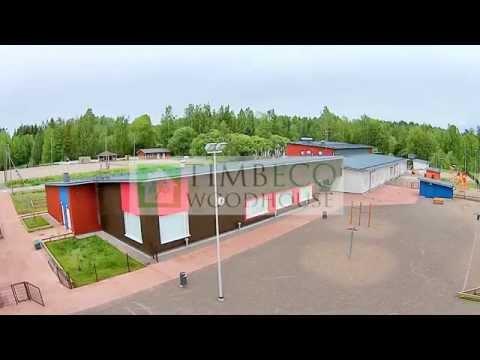 Haimoon  skole