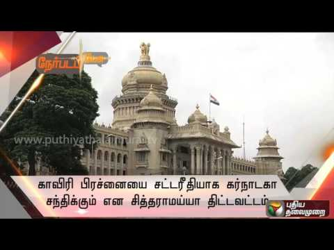 Nerpada-Pesu-Promo-Cauvery-issue--What-should-be-done-26-08-2016-Puthiya-Thalaimurai