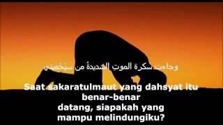 Video Syair Pelembut Hati   Ibnul Qayyim Al Jauziyah MP3, 3GP, MP4, WEBM, AVI, FLV September 2019