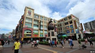 Weinan China  City new picture : Best places to visit - Weinan (China)