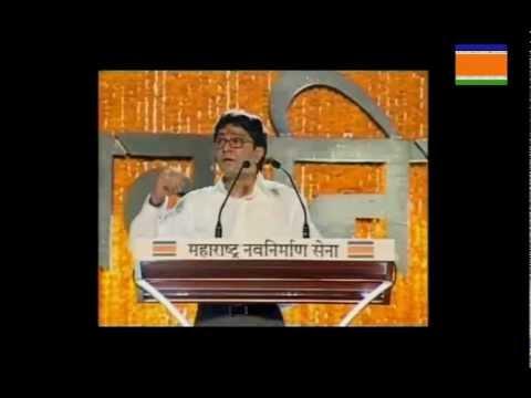Video Mr Raj Thackeray on Shivaji Park (3 May 2008) download in MP3, 3GP, MP4, WEBM, AVI, FLV January 2017