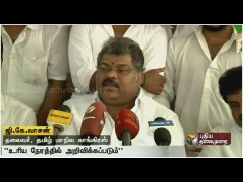 Will-announce-election-alliance-at-an-appropriate-time-GK-Vasan
