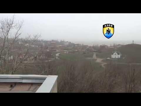 """Позиции полка """"Азов"""" в Широкино. 30.03.15"""