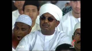 """خطبة الجمعة بعنوان - الرحمة""""   للشيخ الدكتور عصام البشير"""