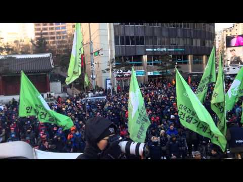 [짧은 영상] 1228 민주노총 총파업 결의대회