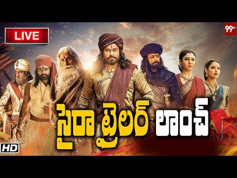 Syeraa Trailer Launch Live | Chiranjeevi | Ram Charan