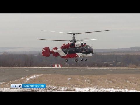 ВКумертау отремонтировали имодернизировали 10 вертолётов для Минобороны России