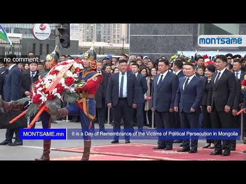 It is a Day of Remembrance of the Victims of Political Persecution in Mongolia