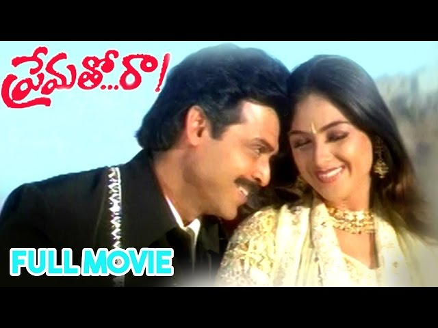 Telugu Cinema - Prematho Raa! - Venkatesh, Simran, Prema ...