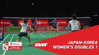 Download Video Uber Cup | WD1 | FUKUSHIMA/HIROTA (JPN) vs KIM/SHIN (KOR) | BWF 2018 MP3 3GP MP4