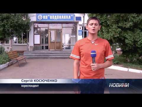Чому не усувається аварійна ситуація на каналізаційних мережах Житомира