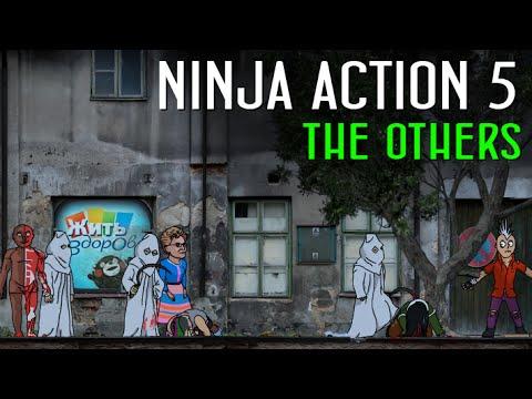 Ниндзя в деле 5: Другие люди