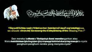 Surah AL MULK  #Suara Merdu lantunan ayat suci AL Quran Video