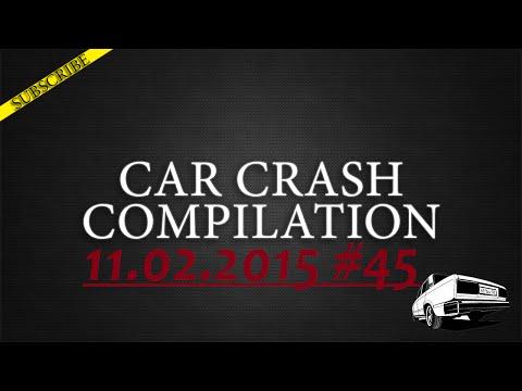 Car crash compilation #45 | Подборка аварий 11.02.2015