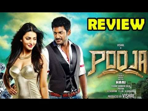 Maa Review Maa Istam    Pooja Movie Review