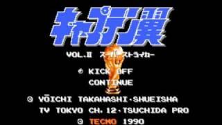 Download Lagu Captain Tsubasa 2  Music (Remix) Part 3 Mp3