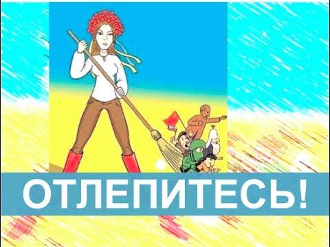 Украинские музыканты записали сатирическую песню об отношениях с Россией