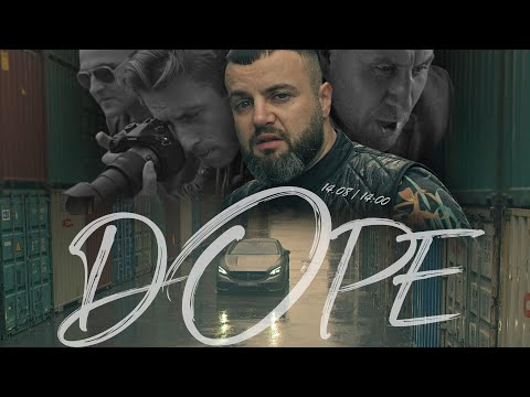 DIM x EVG - DOPE