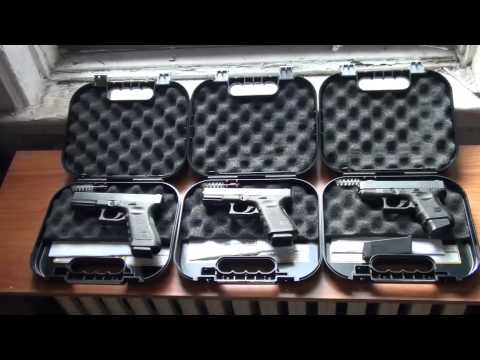 Video of The Glock 17
