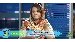 The SCAMD Show RJ Zeshan Awan​ With Rukhma Aijaz