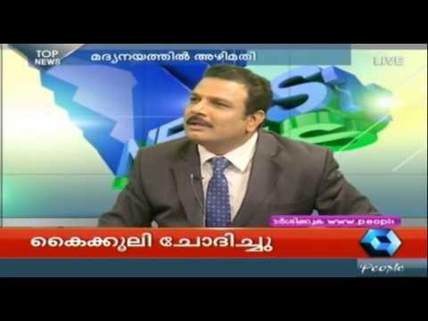 News  n  Views 31 10 2014 PT 3/6 01 November 2014 12 AM