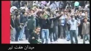 Iran New Video Reza Attaran&Ostad Mohammadreza Shajarian In After Election Protest 2009
