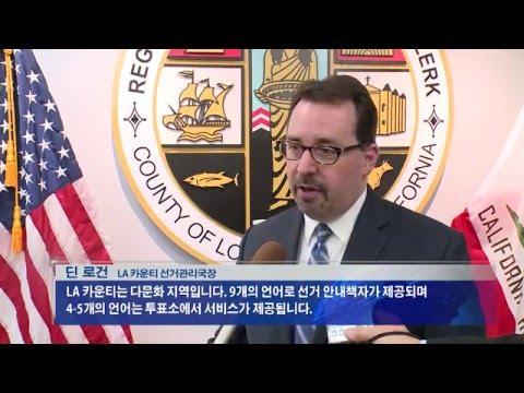예비선거 준비 시작 4.25.16 KBS America News