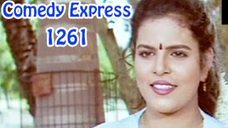 Comedy Express 1261 || Back To Back || Telugu Comedy Scenes