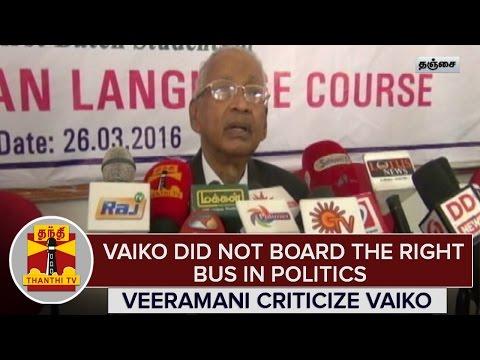 Vaiko-Did-Not-Board-The-Right-Bus-in-Politics--K-Veeramani-Condemns-Vaikos-Statement