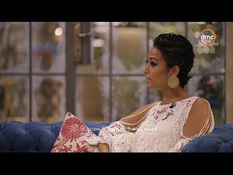 """الخميس: ياسمين غيث تتحدث مع """"الرجالة"""" عن صداقة المرأة والرجل"""