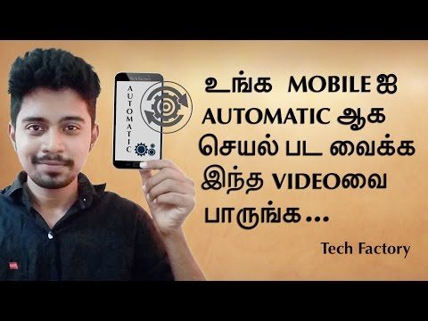 Completely Automate Your Mobile In Tamil