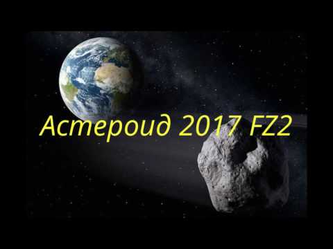 2017 FZ2 онлайн видео