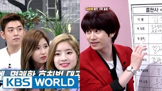 Video Kim Heechul's 'How to start a girl group'! [We Like Zines! / 2017.06.13] MP3, 3GP, MP4, WEBM, AVI, FLV April 2018