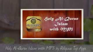 Muslim Quran Complete with MP3 YouTube video