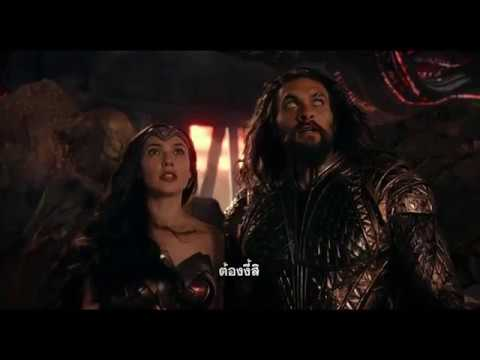 Justice League - All In TV Spot (ซับไทย)