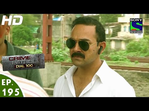 Crime Patrol Dial 100 - क्राइम पेट्रोल - Hifaazat - Episode 195 - 12th July, 2016