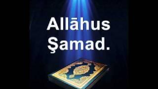 Learn Surah Al Ikhlas Or Surah At Tauhid  (The Purity) 112 - Roman Arabic - Sheikh Adil Kalbani