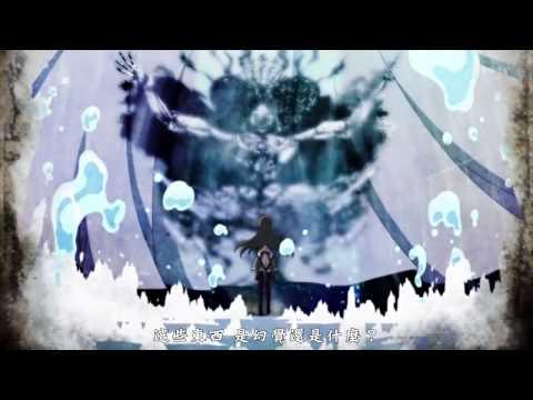 劇場版 魔法少女まどか☆マギカ(魔法少女小圓☆Magic)[新篇]叛逆的物語 CM合集[中字]