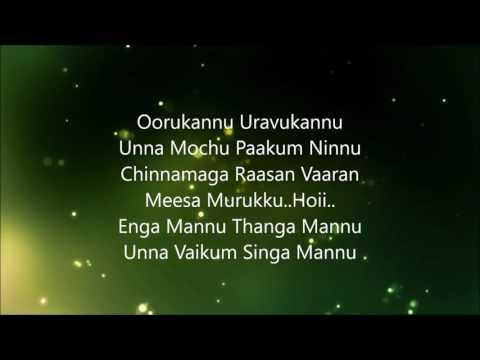 Aalaporan Tamizhan Lyrical Video Song #Mersal