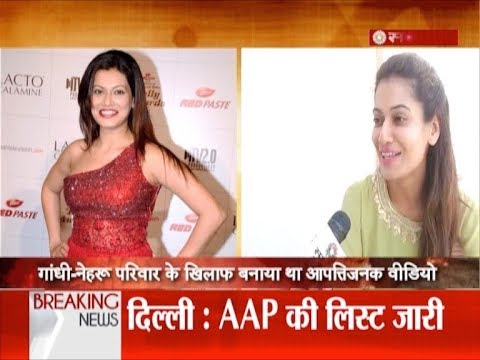 Exclusive Interview of the Actress Payal Rohatgi On Sahara Samay