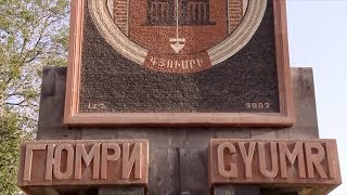 A Stroll through the City of Gyumri