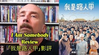 Nonton I Am Somebody                 Movie Review Film Subtitle Indonesia Streaming Movie Download