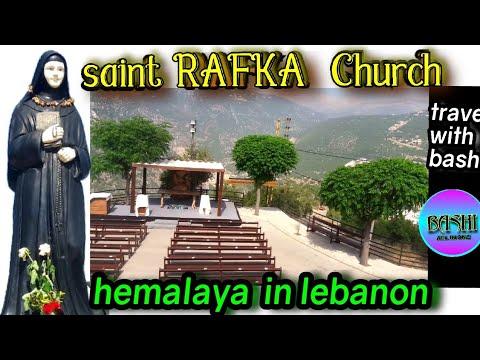 travel with bashi saint rafka church in hemalaya lebanon_ලෙබනනයේ ලස්සන  සෙන්ත් රෆ්කා පල්ලිය