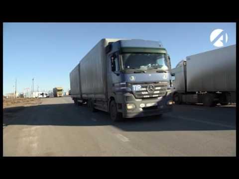 О введении временных ограничений на мясо из Казахстана в связи с пастереллезом