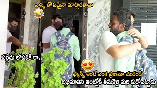 LOVELY VIDEO : Ram Charan Invites his Fan into his House   Ram Charan Fan Emotional  