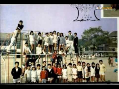 京都市立桃山小学校校歌・昭和47年度卒業アルバム・同窓会案内