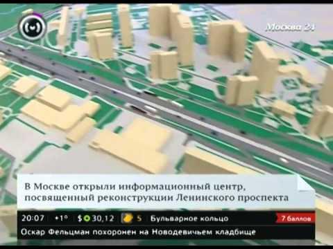 реконструкции Ленинского