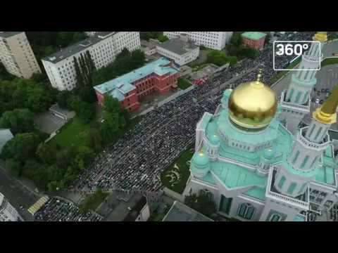 Мусульманский праздник Ураза-байрам в Москве (видео)