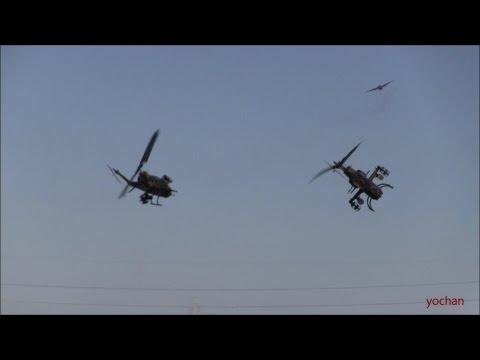 Bell AH-1S Cobra,Attack helicopter&Kawasaki...