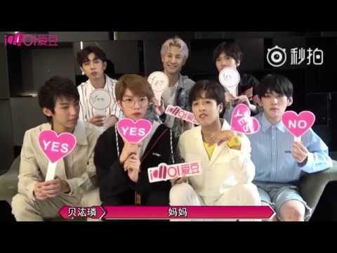 香蕉娱乐练习生 TRAINEE18 爱豆来了专访 Banana Culture Exclusive Interview